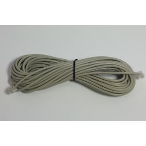 Flexit CI 600 Signalkabel 10m
